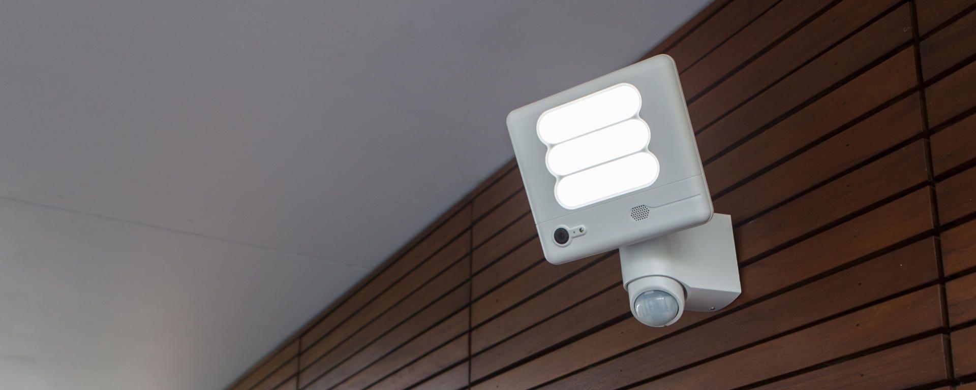 Alert Electrical - Lutec Lighting