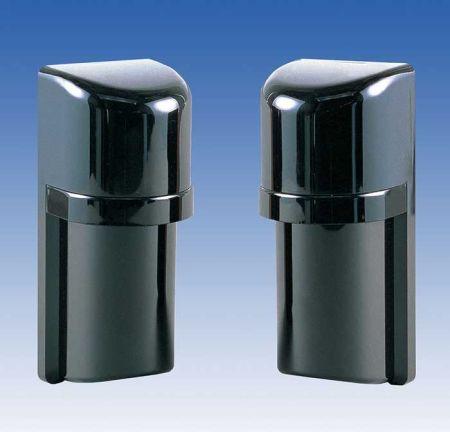 Takex 40m External / 80m Internal Intelligent Twin Beam Detector PB-40TE