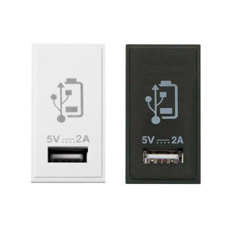 Click New Media 2A USB Charging Module - Black & White MM515