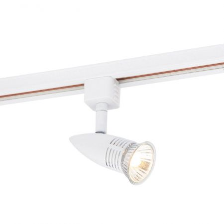 Saxby Conor Single Circuit Track Spotlight 3TH139W